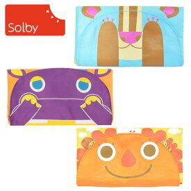 Solby(ソルビィ)おむつ替えシート いたずらフタップ 選べる可愛い柄 ギフト可