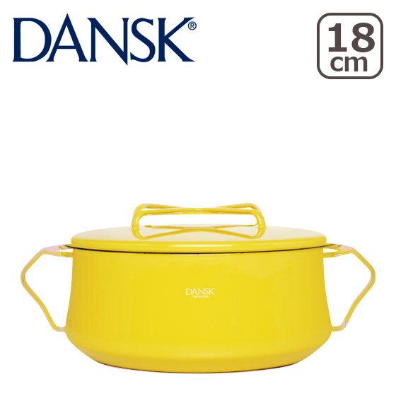 1円アイテム対象 DANSK ダンスク 両手鍋 18cm ホーロー 鍋 コべンスタイル 2 イエロー 2QT 北欧 ギフト・のし可 デンマーク