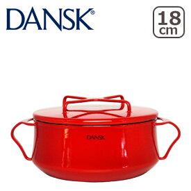 DANSK ダンスク 両手鍋 18cm ホーロー 鍋 コべンスタイル 2 チリレッド 2QT 北欧 ギフト・のし可