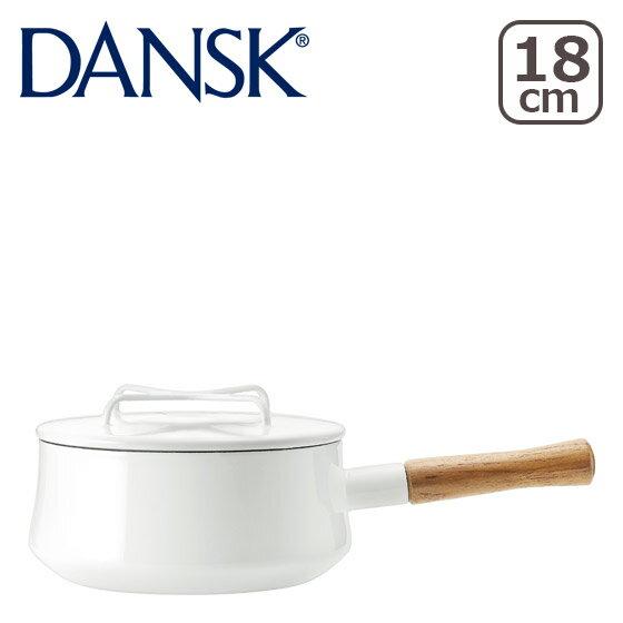 DANSK ダンスク 片手鍋 18cm ホーロー 鍋 コベンスタイル 2 ホワイト 833300N 北欧 食器【楽ギフ_包装】【楽ギフ_のし宛書】
