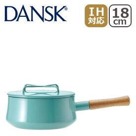 【Max1,000円OFFクーポン】DANSK ダンスク 片手鍋 18cm ホーロー 鍋 コベンスタイル 2 ティール 833298N 北欧 ギフト・のし可