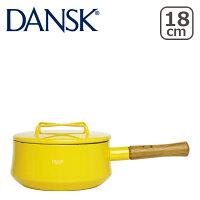 DANSKダンスク片手鍋18cmホーロー鍋コベンスタイル2イエロー851832北欧