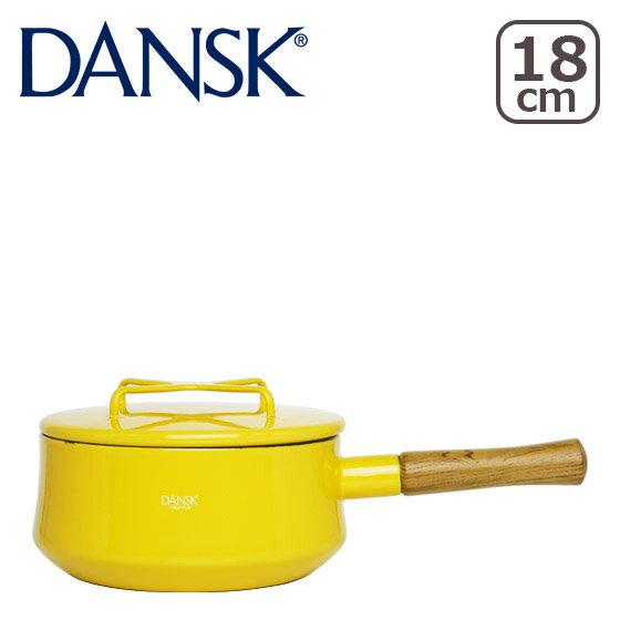 DANSK ダンスク 片手鍋 18cm ホーロー 鍋 コベンスタイル 2 イエロー 851832 北欧ブランド ギフト・のし可
