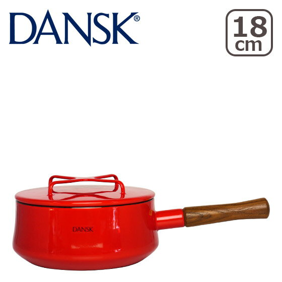 DANSK ダンスク 片手鍋 18cm ホーロー 鍋 コベンスタイル 2 チリレッド 北欧 食器 ギフト・のし可