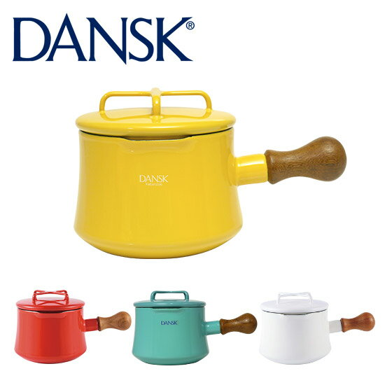 【3%offクーポン】DANSK ダンスク ソースパン 1QT フタ付き 片手鍋13cm ホーロー 鍋 コベンスタイル 北欧ブランド ミルクパン ギフト・のし可