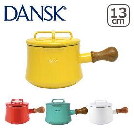 DANSK ダンスク ソースパン 1QT フタ付き 片手鍋13cm ホーロー 鍋 コベンスタイル 北欧ブランド ミルクパン ギフト・のし可