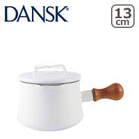 DANSKダンスクソースパン1QTフタ付き片手鍋13cm選べるカラー♪ホーロー鍋コベンスタイル北欧ブランドミルクパンP20Aug16