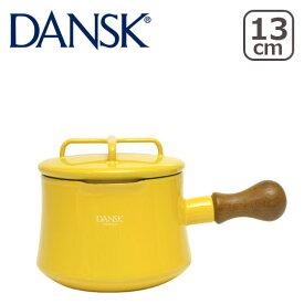 【Max1,000円OFFクーポン】DANSK ダンスク ソースパン 1QT 片手鍋13cm イエロー フタ付き ホーロー 鍋 コベンスタイル 2 北欧ブランド ミルクパン ギフト・のし可