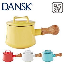 DANSK ダンスク バターウォーマー 蓋付 ホーロー 片手鍋 ビストロ 選べるカラー 北欧 ミルクパン 北海道・沖縄は別途945円加算 ギフト・のし可