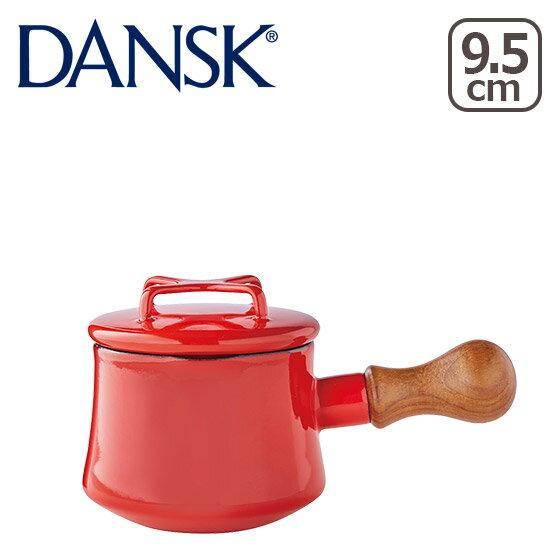 DANSK ダンスク バターウォーマー 蓋付 ホーロー 片手鍋 ビストロ レッド 北欧 ミルクパン 北海道・沖縄は別途540円加算 ギフト・のし可