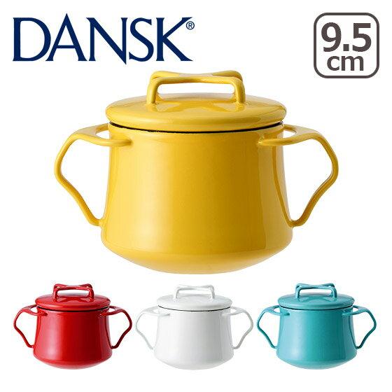 DANSK ダンスク ミニココット 選べるカラー ホーロー 両手鍋 ビストロ 北欧 北海道・沖縄は別途540円加算 ギフト・のし可