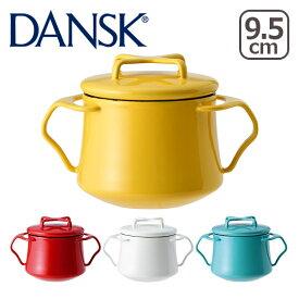 DANSK ダンスク ミニココット 選べるカラー ホーロー 両手鍋 ビストロ 北欧 ギフト・のし可