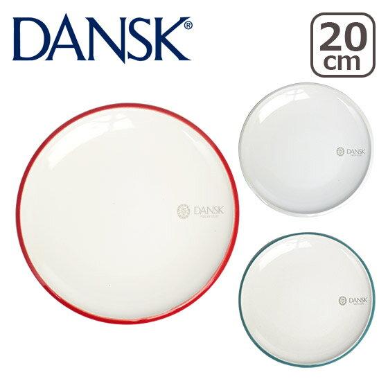 ■DANSK ダンスク コベンスタイル ストーンウェア サラダプレート 選べる3カラー 北欧 食器 ギフト・のし可 引き出物
