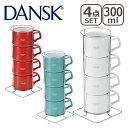DANSK ダンスク コベンスタイル ストーンウェア コーヒーカップ 4個セット 選べる3カラー♪ 北欧 【楽ギフ_包装】【楽…