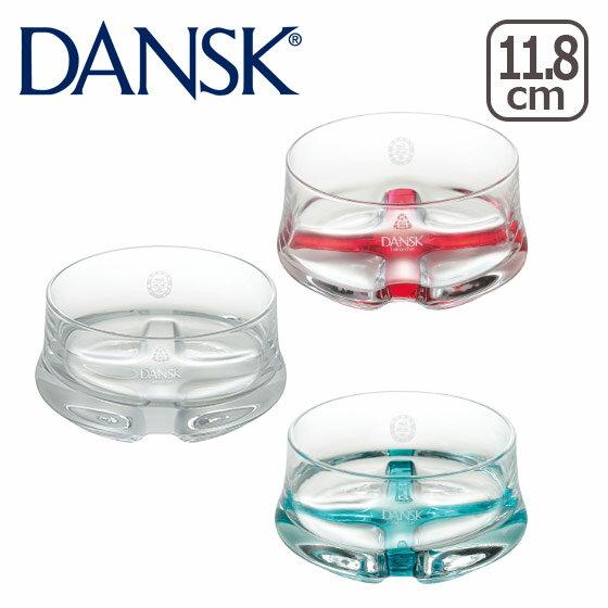 ■DANSK ダンスク コベンスタイル グラスウェア シリアルボウル 北欧 食器 ギフト・のし可 ガラス器