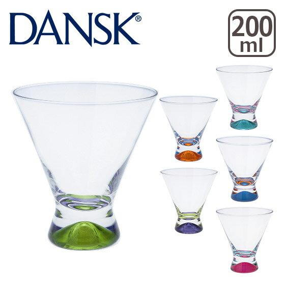 DANSK ダンスク グラス SPECTRA スペクトラ カクテルグラス 200cc 北欧 食器 ギフト・のし可 引き出物