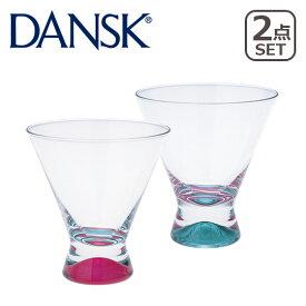DANSK ダンスク グラス SPECTRA スペクトラ ピンク&グリーン 2色セット カクテルグラス 200cc 北欧 食器 ギフト・のし可 引き出物
