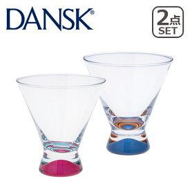 【Max1,000円OFFクーポン】DANSK ダンスク グラス SPECTRA スペクトラ ピンク&ブルー 2色セット カクテルグラス 200cc 北欧 食器 ギフト・のし可 引き出物