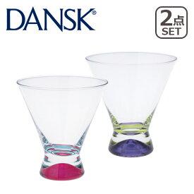 DANSK ダンスク グラス SPECTRA スペクトラ ピンク&パープル 2色セット カクテルグラス 200cc 北欧 食器 ギフト・のし可 引き出物
