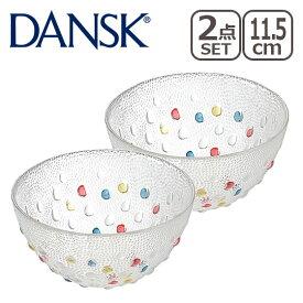 DANSK ダンスク BUBBLE CONFETTI バブルコンフェティ ミニフルーツボウル ペア ガラスウェア 北欧 食器 フルーツボール デンマーク 涼感 ギフト・のし可