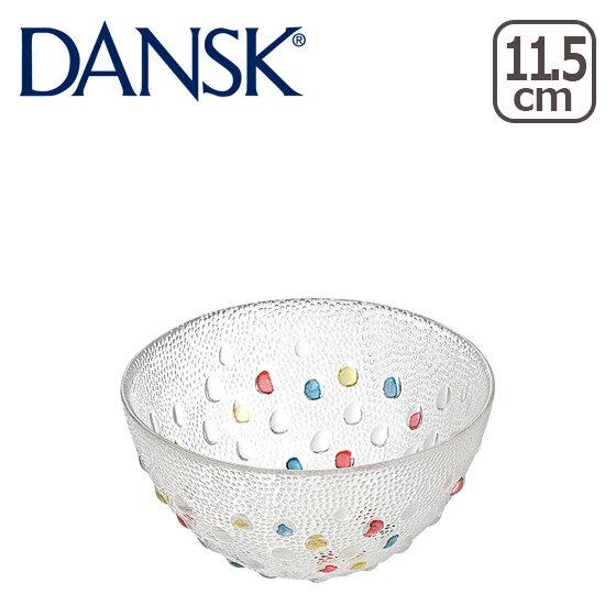 DANSK ダンスク BUBBLE CONFETTI バブルコンフェティ ミニフルーツボウル ギフト・のし可 ガラスウェア 北欧 食器 フルーツボウル デンマーク