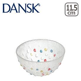 DANSK ダンスク BUBBLE CONFETTI バブルコンフェティ ミニフルーツボウル ガラスウェア 北欧 食器 フルーツボール デンマーク ギフト・のし可