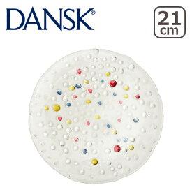 DANSK ダンスク 食器 バブルコンフェティ BUBBLE CONFETTI サラダプレート 21cm 北欧 ガラスウェア 皿 ギフト・のし可
