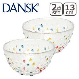 DANSK ダンスク BUBBLE CONFETTI バブルコンフェティ フルーツボウル 13cm ペア セット 北欧 食器 ガラスウェア ギフト・のし可