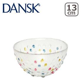 DANSK ダンスク BUBBLE CONFETTI バブルコンフェティ フルーツボウル 13cm 北欧 食器 ガラスウェア ギフト・のし可