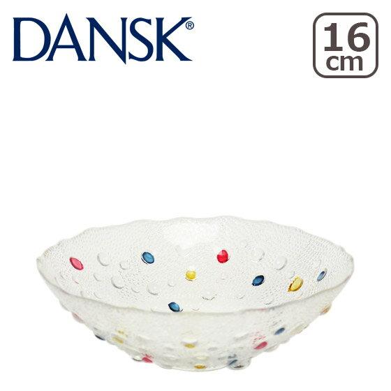DANSK ダンスク バブルコンフェティ BUBBLE CONFETTI デザートボウル 16cm 北欧 食器 ギフト・のし可 デザートボール ガラスウェア フルーツボウル