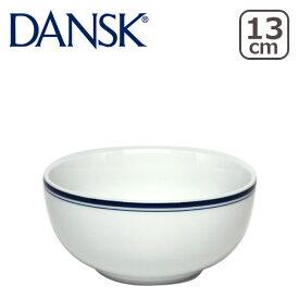 【ポイント5倍 10/25】DANSK ダンスク BISTRO(ビストロ)シリアルボウル 13cm TH07311CL 北欧 食器 ギフト・のし可 cereal bowl