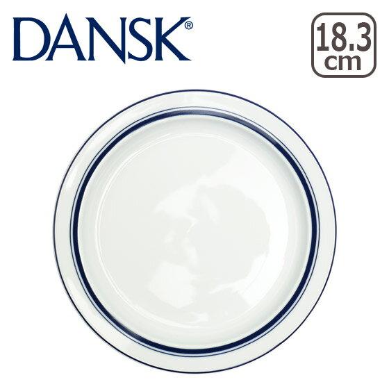 DANSK ダンスク BISTRO(ビストロ)パンプレート 18cm TH07306CL 北欧 食器 ギフト・のし可 皿