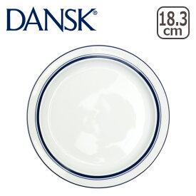 DANSK ダンスク BISTRO(ビストロ)パンプレート 18cm TH07306CL 北欧 食器 皿 ギフト・のし可
