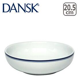 【ポイント5倍 10/25】DANSK ダンスク BISTRO(ビストロ)パスタボール 20.5cm TH07356CL 北欧 食器 ギフト・のし可 ボウル
