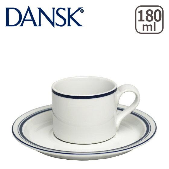 DANSK ダンスク BISTRO(ビストロ) コーヒーカップ&ソーサー TH07370CL 北欧 食器【楽ギフ_包装】【楽ギフ_のし宛書】