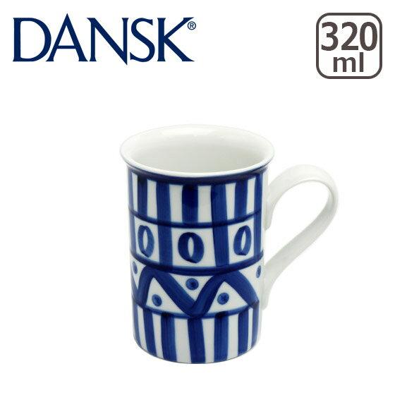 DANSK ダンスク ARABESQUE(アラベスク)マグカップ 02277AL 北欧 食器 ギフト・のし可 mug