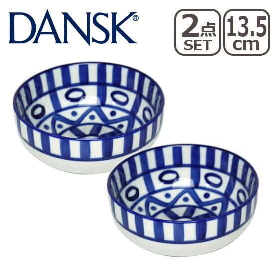 DANSK ダンスク アラベスク ペア シリアルボウル 02212AL 北欧 食器【楽ギフ_包装】【楽ギフ_のし宛書】cereal bowl ARABESQUE