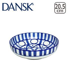 DANSK ダンスク ARABESQUE(アラベスク)パスタボウル 22269AL 北欧 食器 pasta bowl ギフト・のし可