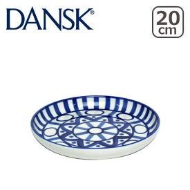 【Max1,000円OFFクーポン】DANSK ダンスク ARABESQUE(アラベスク)サラダプレート 02211AL 北欧 食器 ギフト・のし可 salad plate プレート