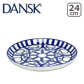【ポイント5倍 10/25】DANSK ダンスク ARABESQUE(アラベスク)ランチョンプレート 24cm 773457 北欧 食器 ギフト・のし可 Luncheon Plate プレート DANSK(ダンスク)