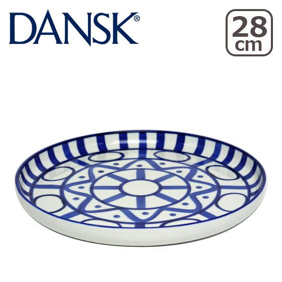 DANSK ダンスク ARABESQUE(アラベスク)ディナープレート 22241AL 北欧 食器 ギフト・のし可 Dinner Plate プレート