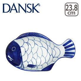 DANSK ダンスク ARABESQUE(アラベスク)チャウダーボウル 22206AL 北欧 食器 Chowder Bowl プレート デンマーク ギフト・のし可