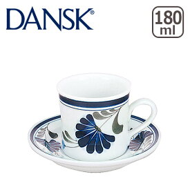 【Max1,000円OFFクーポン】DANSK ダンスク SAGESONG(セージソング)コーヒーカップ&ソーサー S02210NF 北欧 食器 coffee cup&saucer コーヒーC/S ギフト・のし可