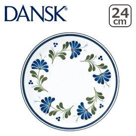 【ポイント5倍 10/25】DANSK ダンスク SAGESONG(セージソング)ランチョンプレート S773458 北欧 食器 ギフト・のし可 Luncheon Plate