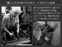 柳宗理カトラリーテーブルスプーン1250ステンレス