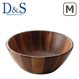 【ポイント5倍 10/25】木製 食器 D&S サラダボウル M MP.478-M 25cm ギフト・のし可 デザイン アンド スタイル