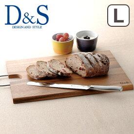 【ポイント5倍 10/25】D&S カッティングボード L MP.196/A-L ギフト・のし可 木製 食器 まな板 プレート ウッドプレート トレー カフェ 長方形 デザイン アンド スタイル