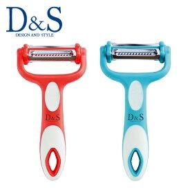 【ポイント5倍 10/25】D&S マルチピーラー3 3種類の刃を搭載! 選べるカラー (レッド・ティール)MULTI PEELER デザイン アンド スタイル