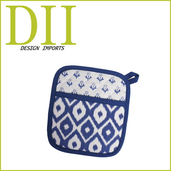 DII design ( ディーアイアイ )ポットホルダー チュニジアプリント 28868 スクエア型 ミトン 鍋敷き ギフト・のし可