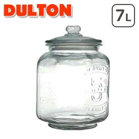 ダルトン ガラス クッキージャー 大容量保存瓶!7L DULTON